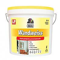 Фарба дисперсійна Wandweiss D1 2,5 л