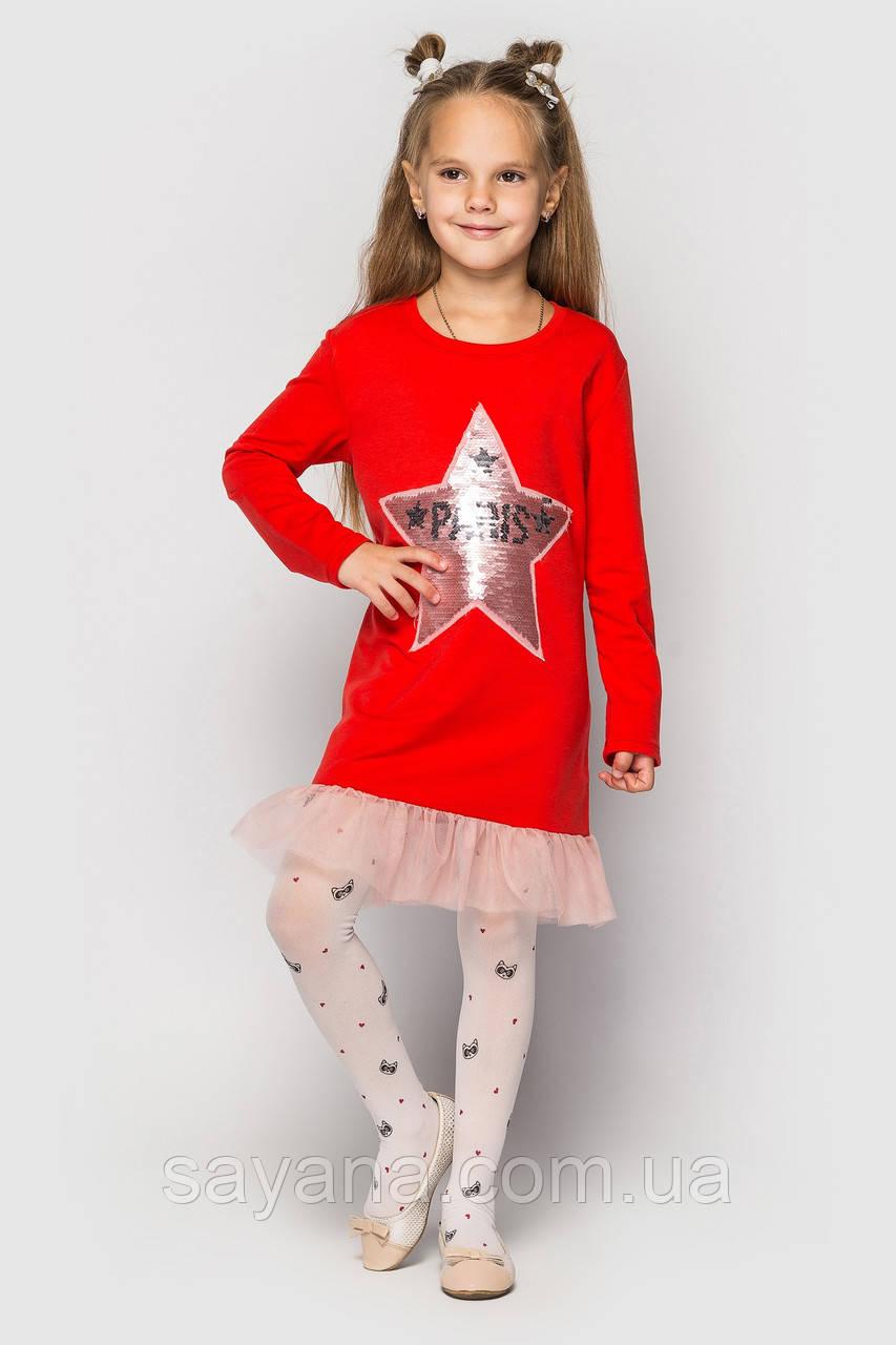 """Детское платье """"Bonny RZ"""" с декором в расцветках. ЛА-8-1118"""