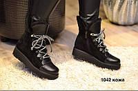 Ботинки зимние низкий ход натуральная кожа и замш код 2525