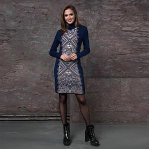 Вязаное синее платье Ольга с бежевым орнаментом
