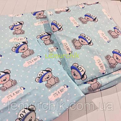 Постельный набор в детскую кроватку (3 предмета) It's a boy, голубое