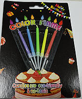 Свечи маленькие (в торт) с цветным огнем SC-BC-0002 (5шт/5цв)  (уп-100шт)