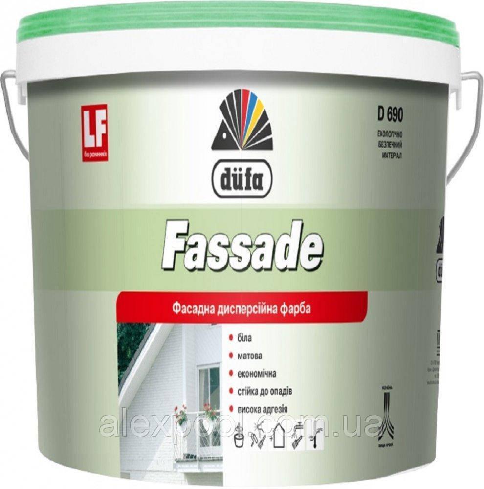 Фасадна фарба Fassade D690 2,5 л