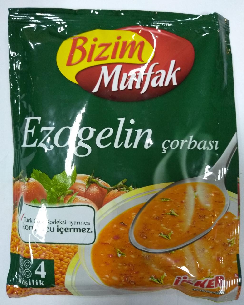 Суп турецкий быстрого приготовления 4 порции