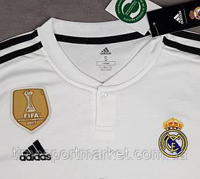 Футбольная форма Реал Мадрид домашний 2018-2019 (Реплика), фото 2
