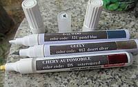Карандаш - маркер от мелких царапин. Для любых иномарок, компьютерный подбор. Более 50000 цветов.