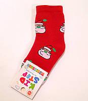 Детские махровые хлопковые носки с Дедом Морозом