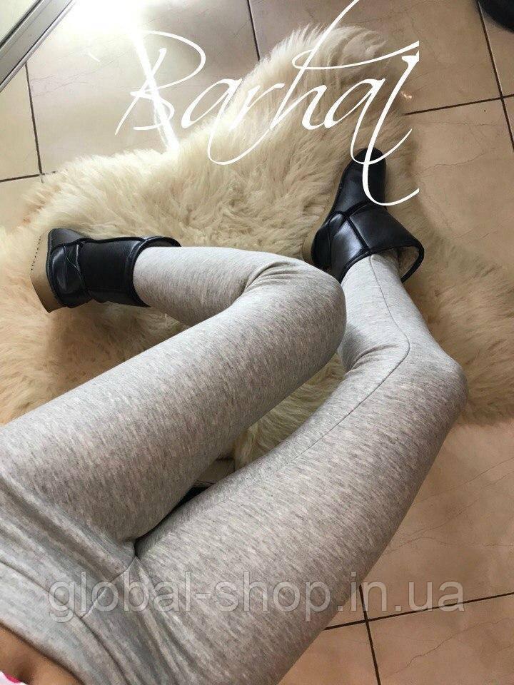 Лосины женские тёплые, Ткань - Дайвинг на МЕХУ! ,мод. 0212 ,Размеры - 42, 44, 46 ,2 цвета черный и меланж