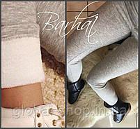 Лосины женские тёплые, Ткань - Дайвинг на МЕХУ! ,мод. 0212 ,Размеры - 42, 44, 46 ,2 цвета черный и меланж, фото 7