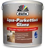Аква-глянцевий лак паркетний Aqua-Parkettlack Glanz 10 л