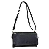 Женская сумка BagHouse 26х15х8 Черный (НН60 кл)