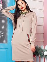 Женское спортивное платье из трехнитки (Филлипина mrb), фото 3
