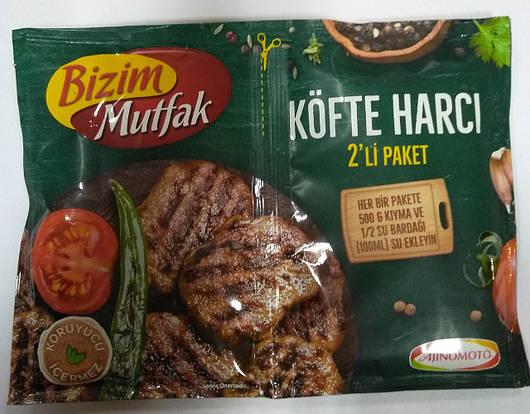 Смесь для турецких котлет Кефте 2 пакетика