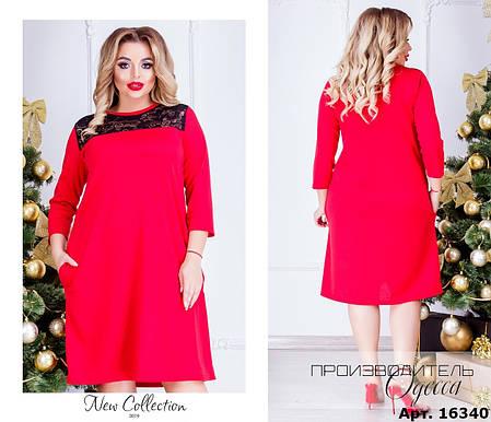 32f5e69f7b4 Платье БАТАЛ бантик кружево в расцветках 65047 - купить по лучшей ...