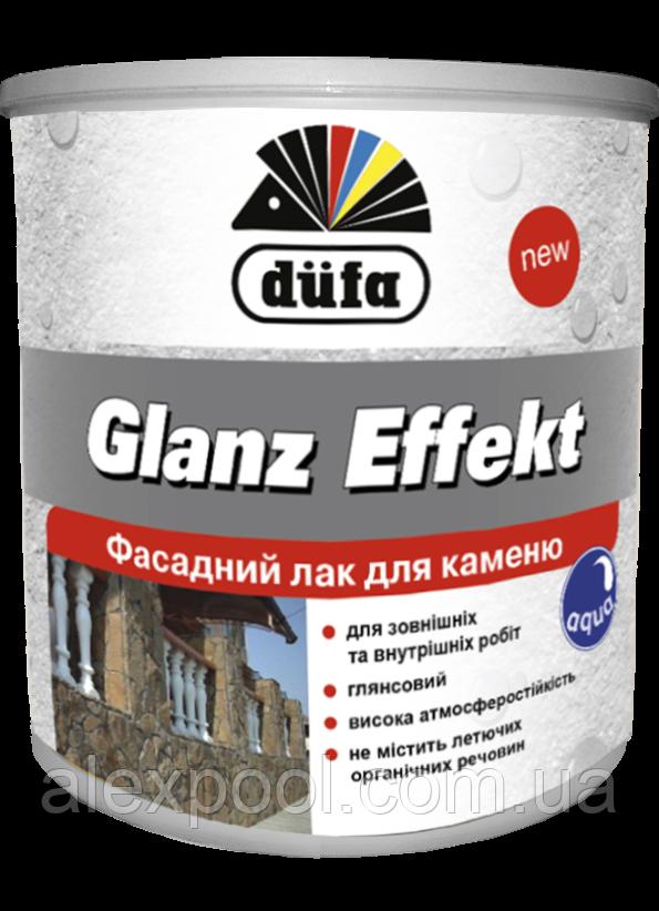 Лак по каменю Glanz Effekt 10 л