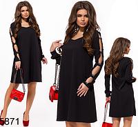 Вечернее платье с разрезами на рукавах черный 825871
