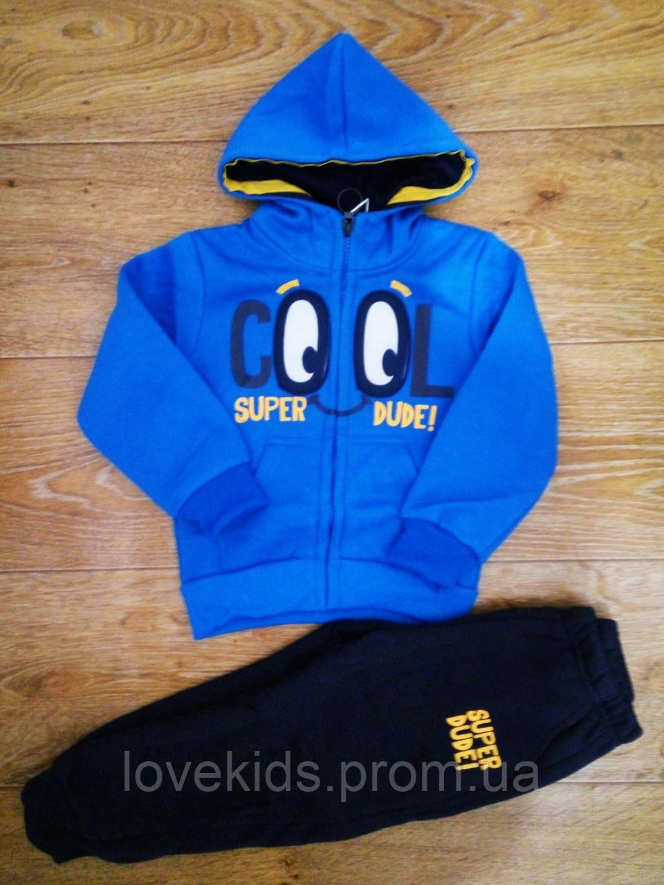 87f10659179dc6 Теплый спортивный костюм для мальчика 1,2 года - Интернет-магазин