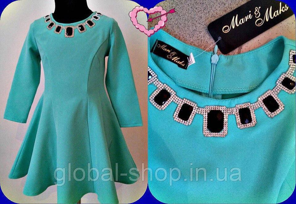 Красивое платье для девочки,Мод.0623-1,Декор дорогие камни,Рост:116см,122см,128см,4 цвета