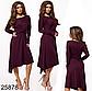 Вечернее платье элегантное темно-серый 825881, фото 4