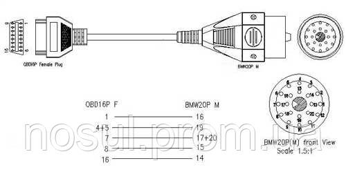 купить переходник для диагностики Bmw 16 Pin 20 Pin Inpa Bmw E30