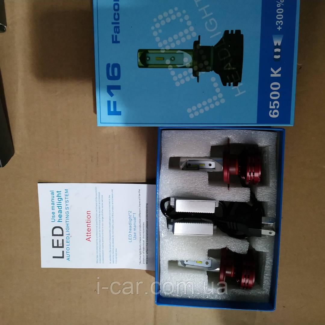 Світлодіодні автомобільні лампи F16 h 4 з кулером охолодження