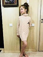 Нежный свитер бабочка для настоящих принцесс