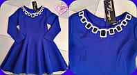 Красивое платье для девочки,Мод.0623-1,Декор дорогие камни,Рост:116см,122см,128см,4 цвета, фото 4