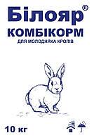 Комбікорм для Кролів