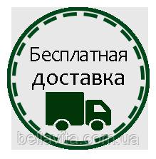 иконка доставка
