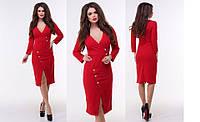 Платье с разрезом в расцветках 26126, фото 1