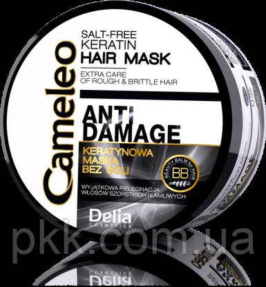 Маска для волос Delia Cosmetics Cameleo ANTI DAMAGE кератиновая для поврежденных волос 200 мл
