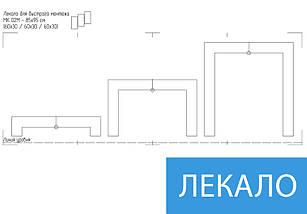 Модульная картина, холст, Авто, 85x95см.  (60x30-3), фото 2