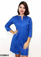 Замшевое платье, ярко-синее 42,44,46