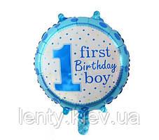 """КУЛЯ ФОЛЬГОВАНИЙ КРУГЛИЙ """"Перший День народження"""" блакитний 45см."""