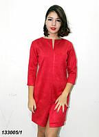 Замшевое платье, красное 42,44,46