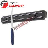 Магнитный держатель крепление планка для ножей инструментов 33см