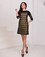 Платье с перфорацией в расцветках 26130, фото 1