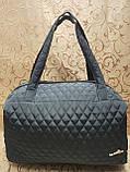 Качество женские сумка стеганная Сумки-мода Стильная/ дутики женская спортивная  только оптом, фото 2