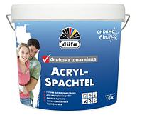 Белоснежная финишная шпаклевка Acryl-Spachtel 16 кг
