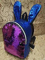 Женский рюкзак зайчики искусств кожа с блестками и паетками качество городской стильный (только ОПТ), фото 1