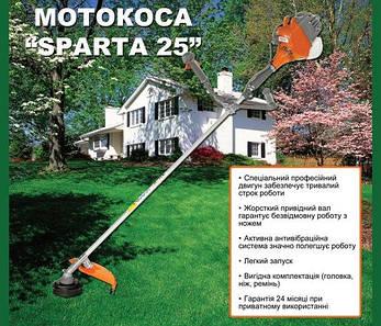 Бензокоса Oleo-mac Sparta 25, фото 2