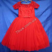 """Детское нарядное платье на 6-7 лет """"Восторг"""" (красное), фото 1"""