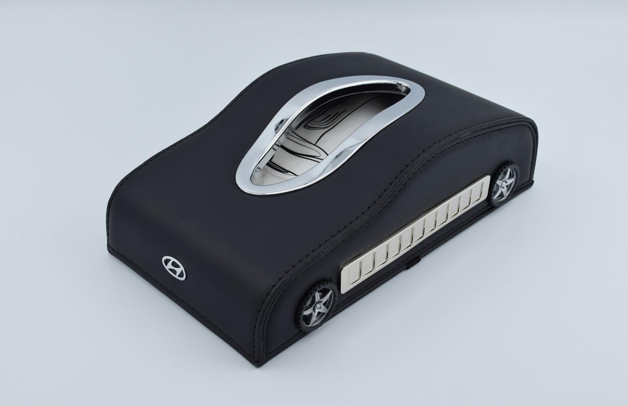 Салфетница Hyundai кожаная в автомобиль с логотипом и местом для номера телефона Black  Хундаи подарочная салфетница