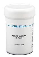 Пилинг-гоммаж с витамином Е, 250мл