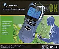 Цифровой миостимулятор Echo massager, на русском с подсветкой