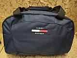 Спортивная дорожная сумка tommy Томми Оксфорд ткань только оптом, фото 2