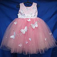 Детское платье бальное 3-4 г. С бабочками (розовое) , фото 1