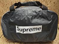 Спортивная дорожная сумка Supreme Полиэстер ткань только оптом, фото 1