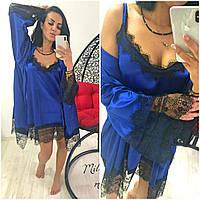 Женский комплект Армани шелк комбинация пеньюар ночная сорочка и халат с кружевом синий S-M-L 48-50-52, фото 1