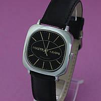 Ракета Кварц кварцевые наручные часы СССР , фото 1